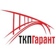 ТКПГарант, ООО
