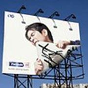 ReklamaNK