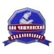 ОАО Чишминский хладокомбинат