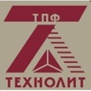 ТПФ Технолит, ООО
