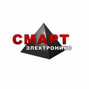 Смарт-Электроникс, ООО
