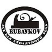ООО «Рубанков»