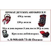 Магазин «ЛИКО»