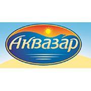 "Логотип компании ООО ""Аквазар"" (Челябинск)"