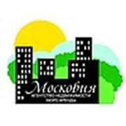Логотип компании АГЕНТСТВО НЕДВИЖИМОСТИ «МОСКОВИЯ» (Москва)