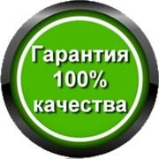 Фазенда-Бобруйск