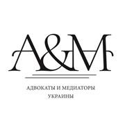 «Адвокаты и медиаторы Украины»