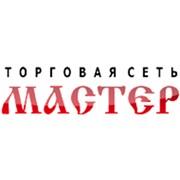 Торговая сеть мастер, ООО