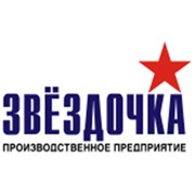 Звёздочка, ООО