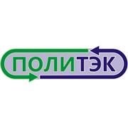 Политэк, ООО