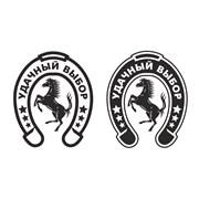 Логотип компании Центр Логистики (Челябинск)
