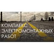 Опоры Москвы