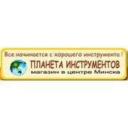Планета инструментов, ООО