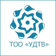 Управление по добыче и транспортировке воды (УДТВ), ТОО