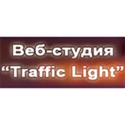 Веб-студия Traffic Light, ЧП