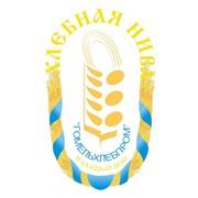 Калинковичский хлебозавод, филиал ОАО Гомельхлебпром