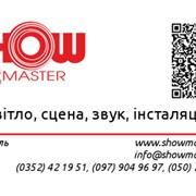 ShowMaster креатив бюро
