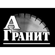 """""""Производственная компания А-Гранит"""""""