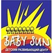 Логотип компании Детский развивающий центр «Бэби Сан» (Волгоград)