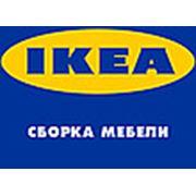 Логотип компании Сборка мебели (Уфа)