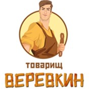 КРЫМ-КАНАТ