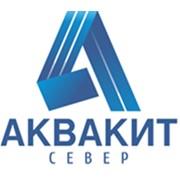 НПО Аквакит-Север, ООО