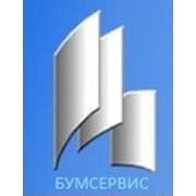 Логотип компании Бумсервис, ООО (Тула)