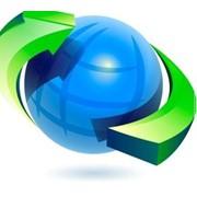 Логотип компании Форвард, ООО (Волгоград)