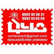 Логотип компании Центр упаковки и дизайна, ООО (Севастополь)