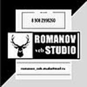 ROMANOV VEB STUDIO