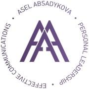Бизнес-тренер Асель Абсадыкова