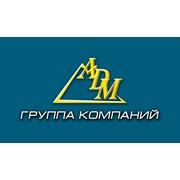 Группа компаний АДМ (ADM)