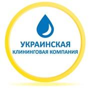Украинская Управляющая Компания, ООО