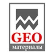 Геоматериалы, ООО
