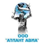 Атлант Авиа, ООО