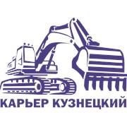 ТД Карьер Кузнецкий