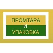 Промтара и упаковка, ООО