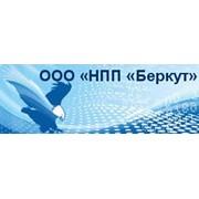 НПП Беркут, ООО