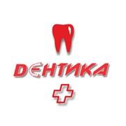 Dentika +