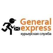 Логотип компании Дженерал Экспресс Пост, ООО (Москва)