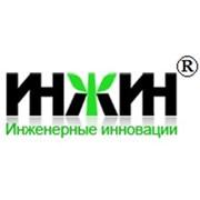 Логотип компании Инженерные Инновации (Москва)