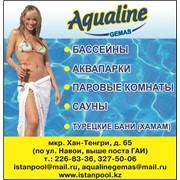Aqualine Gemas (Аквалайн Гемаш), ТОО