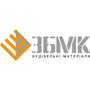 Завод строительных материалов и конструкций (ЗБМК), ООО
