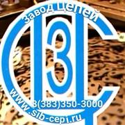 Сибирский завод цепей