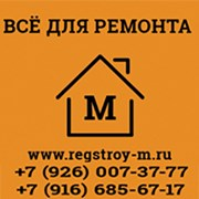 Регион Строй-М