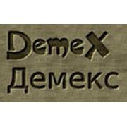 Логотип компании Демекс, ООО (Челябинск)