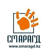 Логотип компании Смарагд Компания, ИП (Алматы)