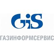 Газинформсервис, ООО