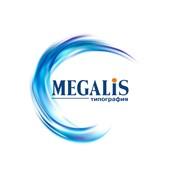 Типография MEGALiS
