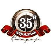 Терещенко, ЧП (35 меридиан)